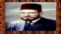 الشيخ عبد الحميد كشك يتحدث عن أغتيال الامام حسن البنا