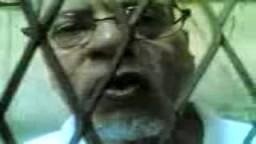 كلمة الأستاذ  سيد نزيلى وهو داخل قفص الاتهام