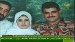 الشهيد ..إياد جابر الذى استشهد أثناء القصف الصهيونى العشوائى على المواطنين