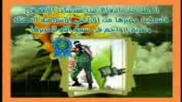 من ثمرات دعوة الإخوان المسلمين