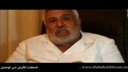 حوار مع الدكتور / رشاد بيومي