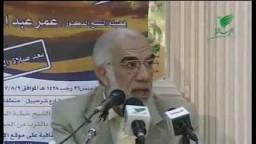 وقفة تأمل ...مع الشيخ الدكتور عمر عبد الكافى (1_5) منهج الاسلام