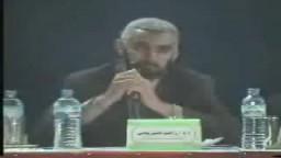 Islamic Nation Role دور الامة الاسلامية (5) د  راغب السرجاني