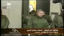 قاتل د. مروة الشربيني يعترف بجريمته