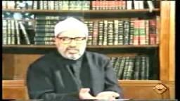 الشيخ يوسف القرضاوى ..هدى الاسلام ..يجيب  على اسئلة هامة..الحلقة الرابعة 2/ الجزء الثانى