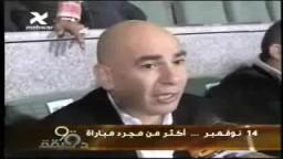 آراء لاعبي ورياضي مصر القدامى في مبارة مصر والجزائر