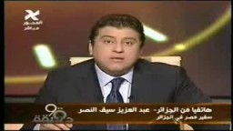 التعصب في الكرة- زوجة مصرية تهجر زوجها الجزائري بسبب مباراة مصر والجزائر