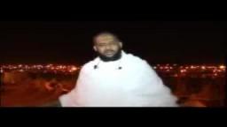 سلسلة الطريق إلى مكة- د. علي بادحدح-رمي جمرة العقبة