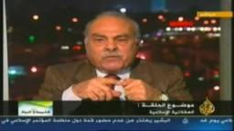 """المفكر الاسلامى الدكتور...محمد عمارة::فى حلقة هامة جدا عن """"العقلانية الاسلامية""""هااامة"""