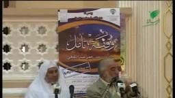 وقفة تأمل مع الدكتور عمر عبد الكافى (5_4)المنهج الاسلامى