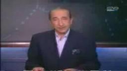 حمدي قنديل- موقف مصر من حصار غزة