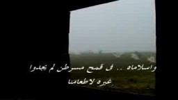 واسلاماه يا مصر 