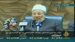 الدكتور العلامة يوسف القرضاوي يعلق على أحداث الاشتباكات بين حماس وجند أنصار الله