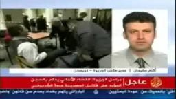 المؤبد لقاتل د. مروة الشربيني شهيدة الحجاب