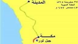طريق هجرة الرسول -صلى الله عليه وسلم