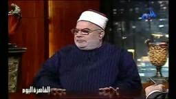 الشيخ جمال قطب والدكتور صفوت حجازى ..الاستدانة للحج(2)القاهرة اليوم