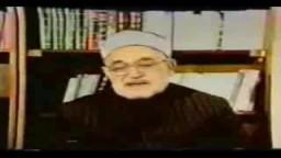 الشيخ العلامة ...محمد الغزالى / تفسير سورة هامة جدا سورة ياسين