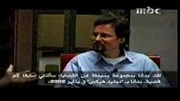 الشيخ حمزة يوسف