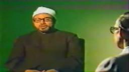 برنامج لقاء الفكر ومشكلاته ـ الشيخ يوسف القرضاوي