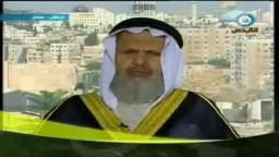 لقاء فضيلة الدكتور همام سعيد ..المراقب العام للاخوان المسلمين فى الاردن / مع قناة  القدس الفضائية