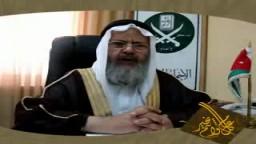 كلمة المراقب العام لإخوان الاردن الدكتور همام سعيد بحلول عيد الفطر السعيد