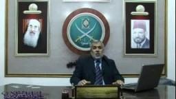 معالم منهج الإخوان من رسائل الإمام6