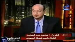الشرطة السودانية تشرح الاعتداءات على المصريين بالسودان