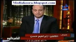 تعليق ابراهيم حسن على  احداث ما بعد  مباراة الجزائر ومصر