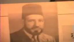 الاستاذ محمد عبد المنعم ..وتاريخ دعوة الاخوان  / استشهاد الامام البنا
