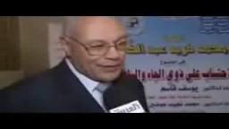 د.محمد فريد عبد الخالق أحد القيادات التاريخية لجماعة الاخوان ومناقشة رسالة دكتوراة فى سن الرابعة والتسعون