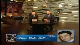 مكالمة الاستاذ ..علاء مبارك فى البيت بيتك لن نقبل اى اعتذار جزائرى