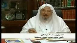 كلمة علماء المسلمين على مباراة مصر والجزائر