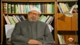 الدكتور يوسف القرضاوى...خواطر من سورة البقرة..الدعاء وخاصة فى افضل ايام العام
