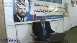 معالم منهج الإخوان من رسائل الإمام 13