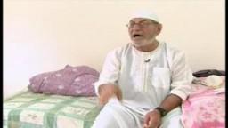 رحلة حاج فلسطيني وزوجته من قطاع غزة