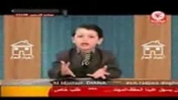 نشرة اخبار الدار فيديو رائع