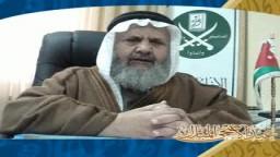 كلمة فضيلة المراقب العام الدكتور همام سعيد بحلول عيد الاضحى المبارك