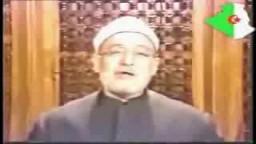 """الشيخ محمد الغزالى ...فى تفسير  """"الباقيات الصالحات""""  هامة"""