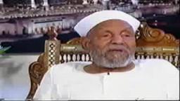 خطبة يوم عرفة لفضيلة الشيخ     محمد متولى الشعراوى   ج 2 