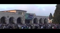 العيد من المسجد الأقصى