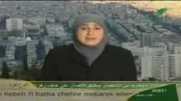 يُحكى أن .. الدكتورة لينا الحمصي
