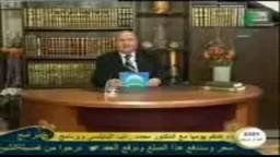 قانون الإحباط 2-2 د.محمد راتب النابلسي
