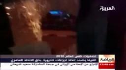 الفيفا بصدد فرض عقوبات على الاتحاد المصري