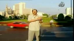 عشت يامصر..د. علي العمري 2- 1 من الاخوان المسلمين