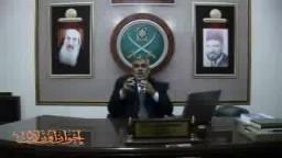 الدكتور محيي حامد يتحدث عن منهج الإخوان