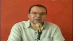 لا إله إلا الله -منهج حياة - د. يسري هانئ