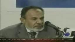 ندوة برنامج حزب الإخوان المسلمين الحلقة الثانية 3
