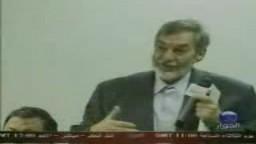 ندوة برنامج حزب الإخوان المسلمين الحلقة الثالثة2