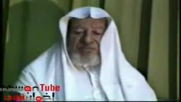 الشيخ / مناع القطان ..رحمه الله من كبار علماء الاخوان فى السعودية