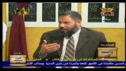 د. عبد الرحمن البر فى برنامج يا أمتى ...الاعتزاز بهويتنا الاسلامية /الجزء الثالث